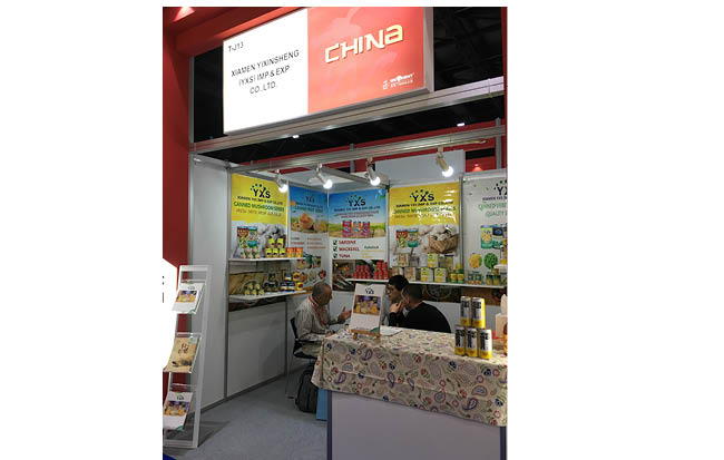 YXS attended Gulfood 2019